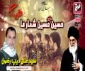 {02} [Audio Trana 2014] Hussain Hussain (A.S) Shoare ma - Br. Ali Deep - Urdu