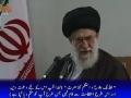 صحیفہ نور | Falastin ki azadi Inqalab Islami sey zada mushkil nahi | Supreme Leader Khamenei - Urdu