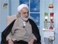 [Lecture] Ayatullah Mohsin Qaraati - Farsi