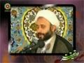 خوشحالى هاى كاذب: استاد ناصر نقویان -  سمت خدا - Ustad Naqviyan - Farsi