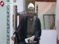 [برسی شہید مرتضی مطھری] Speech : Mulana Sajjad Mehdawi - 04 May 2014 - Urdu