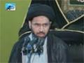 [01] Ayyame Fatimiyah 1435 - Maulana Ali Muhammad Naqvi - Imam Bargha Gulistan e Zahra - Urdu