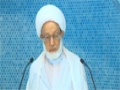 خطبة الجمعة لآية الله قاسم - 18 أبريل 2014م - Arabic