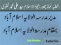 {02} [02 May 2014] Friday Sermon | خطبہ جمعہ - Maulana Ali Muhammad Naqvi - Islamabad - Urdu