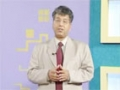 [21] Organizational Behavior – Urdu