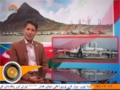 [18 May 2014] Special Report - خصوصی رپورٹ - Ninteen International Petrochemical Exhibition Iran - Urdu