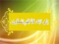 [01] Quran Fehmi Course - Lesson : Khuda Ki Nishaniya - Urdu