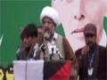 بیداری ملت و استحکام پاکستان کانفرنس H.I Raja Nasir Abbas (P.2) -18 May 14- Urdu