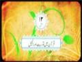 [12] Quran Fehmi Course - Lesson : Quran Main Taurat Aur Injeel - Urdu
