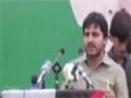 [بیداری ملت و استحکام پاکستان کانفرنس] Speech : Br. Nasir Shirazi (P.1) - 18 May