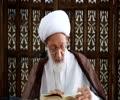 {22} [Ramadhan Lecture] Quranic shine | ومضات قرآنية - Ayatullah Isa Qasim - Arabic