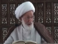 {24} [Ramadhan Lecture] Quranic shine | ومضات قرآنية - Ayatullah Isa Qasim - Arabic