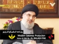[Alsafeer Akhbar] Interview : Syed Hassan Nasrallah - Current Affairs - Urdu Translation