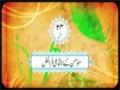 [26] Quran Fehmi Course - Lesson : Shirk Aur Mushrikeen - Urdu