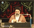 [01] شیعہ کے لیے منشور زندگی Shia kay liye Manshoor-e-Zindagi - Hazrat Imam Sadiq (as) - Urdu