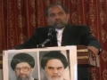 A Tribute to Imam Khomeini by a Sunni Scholar Br. Afif Khan - English