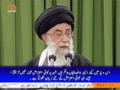 [25 May 2014] Aaj Ilm zalim tarin afrad ka aalah kar bana hua hayRehbar - Supreme Leader Khamenei - Urdu