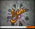 [26 May 2014] Waledain | والدین - Mashle Raah - مشعل راہ - Urdu