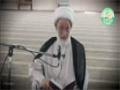 {08} [Ramadhan Lecture] Nafahat Ramadan | نفحات رمضانية - Ayatullah Isa Qasim - Arabic