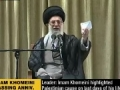[ENGLISH] (Full Speech) Supreme Leader on demise anniversary of Imam Khomeini (ra) - 4 June 2014