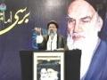 برسی امام خمینی Barsi Imam Khomeini (ra)-2014 - Ustad Syed Jawad Naqavi - Urdu