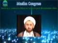 [Weekly Msg] Be\\'tath of the Holy Prophet (pbuh) | Maulana Shamshad Haider | 30 May 2014 | English