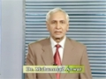 [08] Intorduction to Sociology – Urdu