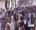 [09 June 2014] Yemeni Houthis demand accountability for death of 11 protesters - English