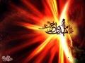 Manqabat by Murtuza Mahmud - Urdu