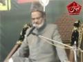 [Zikar e Imam e Zamana] Speech : Shaheed Allama Taqi Hadi - 13 August 2013 - Urdu