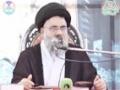 [03] Meeras-e-Imam Khomeini (ra) Meeras-e-Rasool Allah (saww) - Ustad Syed Jawad Naqavi - Urdu