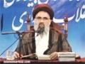 [02] Meeras-e-Imam Khomeini (ra) Meeras-e-Rasool Allah (saww) - Ustad Syed Jawad Naqavi - Urdu