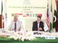 [11 June 2014] Pakistan hosts D-8 meeting to boost trade ties - English