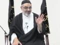 [01] (Atlanta, GA) معرفت امام Shaban 1435 - 9 June 2014 - H.I. Ali Murtaza Zaidi - Urdu