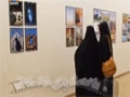 [12 June 2014] Special Report - خصوصی رپورٹ - Six Annual Photo exibition - Urdu