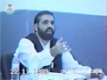 [03] فلسفہ انتظار Falsafa-e-Intezar- Ustad Syed Jawad Naqavi - Urdu