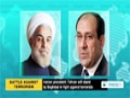 [13 June 2014] Rouhani says Iran will stand by the government and people of Iraq - English