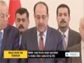 [13 June 2014] Maliki: Iraqi forces being operation to retake cities captured by ISIL - English
