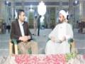 Greetings for the anniversary of Imam Mahdi a.s   آسمانی نغمہ   Br. Nusrat Bukhari from Masjid Jamkaran - Urdu