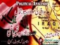 [15 June 2014] Political Analysis | Current affairs of Iraq, Syria & Pakistan  - Br. Naqi Hashmi - Urdu