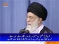 [16 June 2014] Hafize Quran Ki khususiat | Leader Syed Ali Khamenei - Urdu