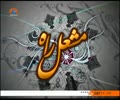 [16 June 2014] Aulad key liyey Dua | اولاد - Mashle Raah - مشعل راہ - Urdu