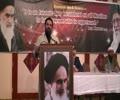 Toronto - 25th death anniversary of Imam Khomeini - Moulana Hasan Mujtaba - English