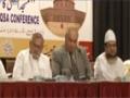 [17 June 2014] Special Report - خصوصی رپورٹ - Masjid-e-Aqsa Conference - Urdu