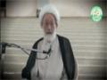 {14} [Ramahan Lecture] Nafahat Ramadan | نفحات رمضانية - Ayatullah Isa Qasim - Arabic
