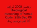 Must Listen Sept 25 200-08 Theological Reasoning of Youm Al Quds - by AMZ - Urdu