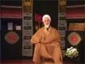 [04] Ghadeer Khoonin Karbala - غدیر خونین کربلا - Ayatullah Jawwadi Amoli - Farsi