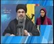 Sayyed Hassan Nasrallah - Speech Al-Qods Day - 26 Sept 08 - English