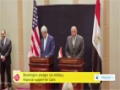 [22 June 2014] John Kerry: US pledges full military, financial support for Egypt - English
