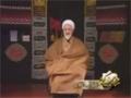 [06] Ghadeer Khoonin Karbala - غدیر خونین کربلا - Ayatullah Jawwadi Amoli - Farsi